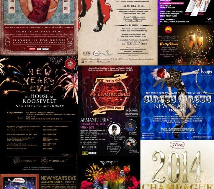 new years eve 2013 hong kong