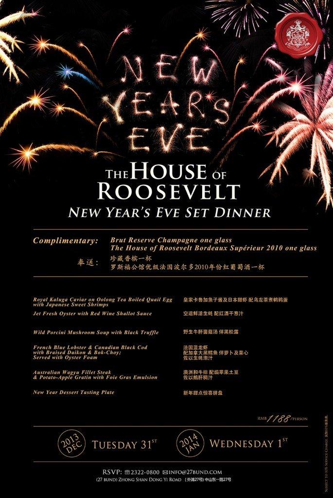 roosevelt NYE dinner