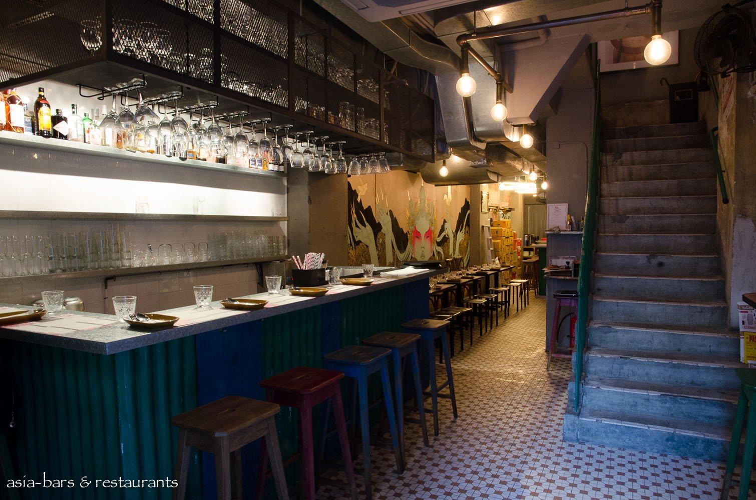 Chachawan Thai Restaurant Amp Bar Hong Kong Asia Bars