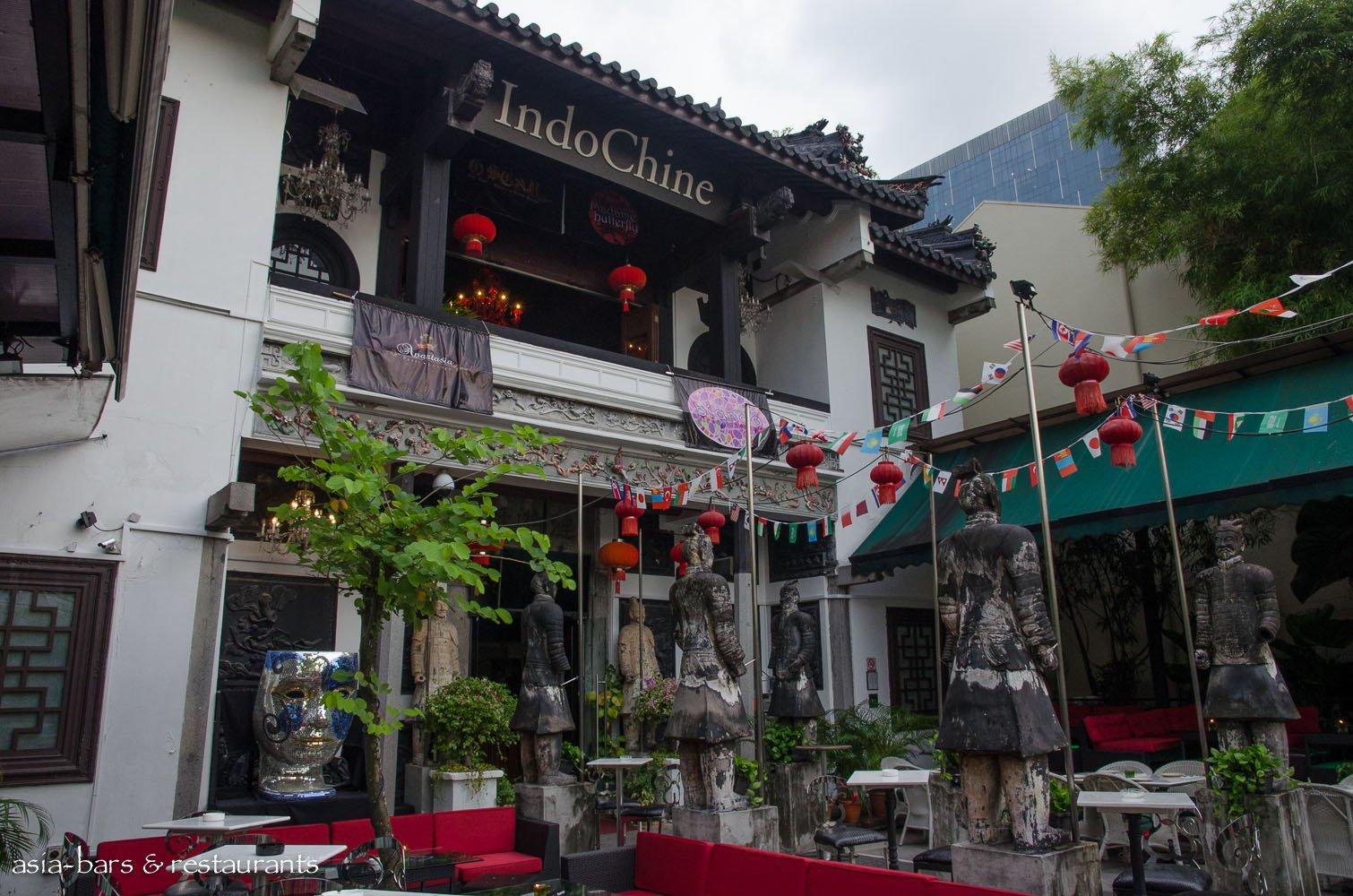 Bar Cocoon Bar Amp Supper Club Indochine Forbidden City