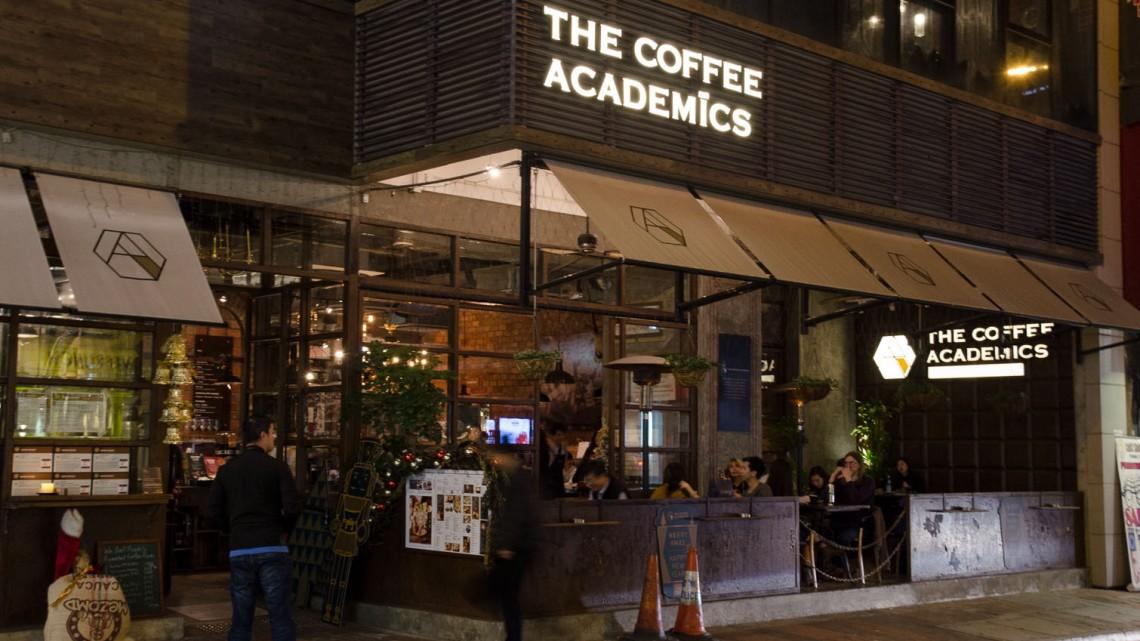 coffee academics hong kong