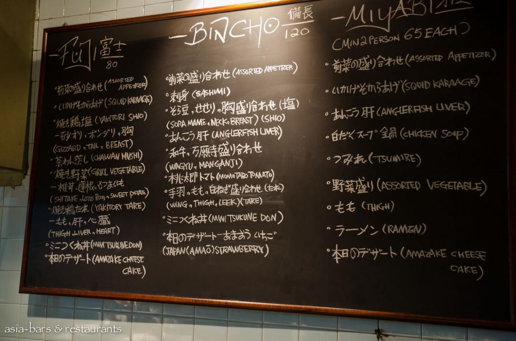 bincho singapore