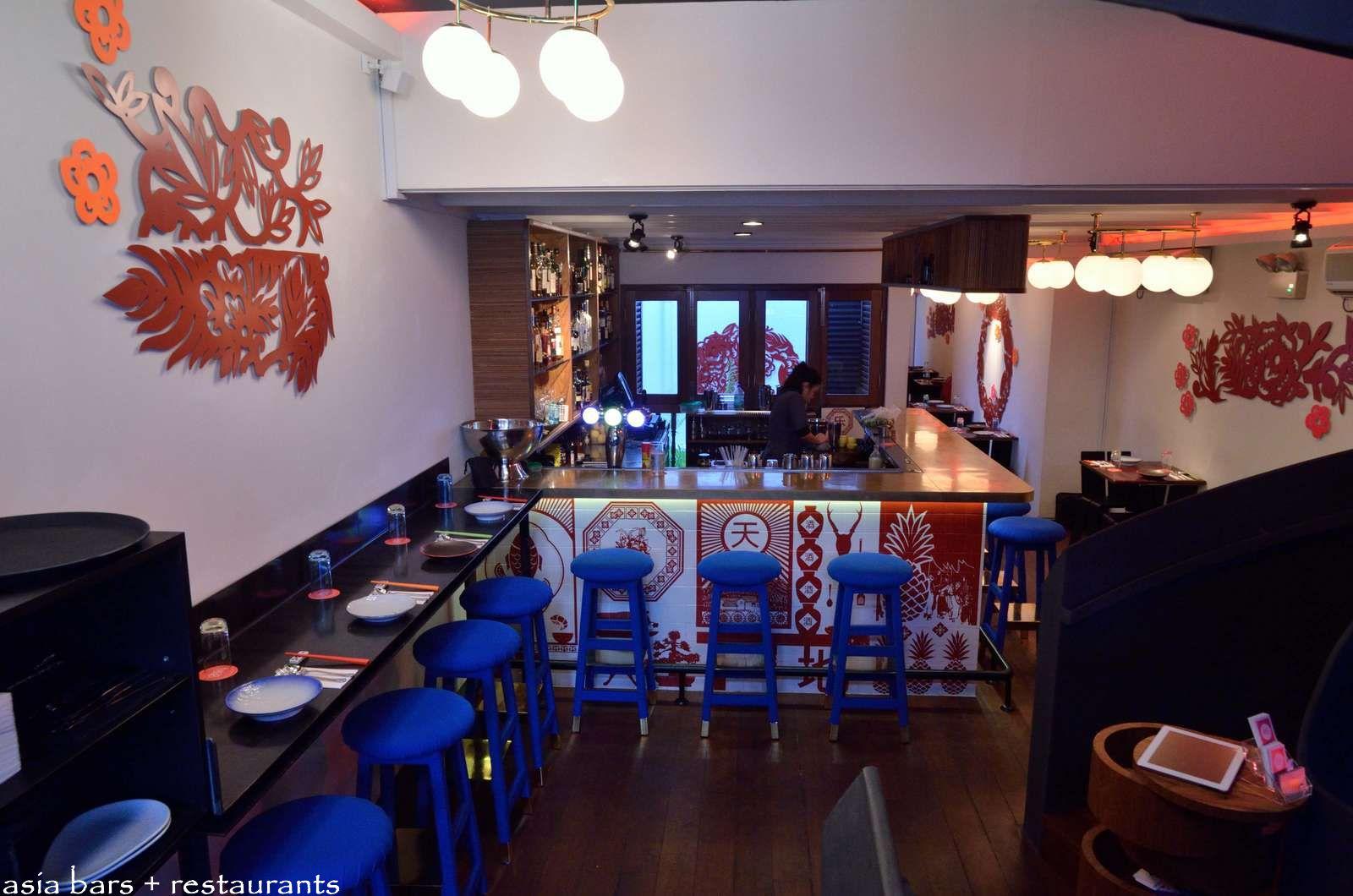 Ding Dong- modern Southeast Asian restaurant & bar ...