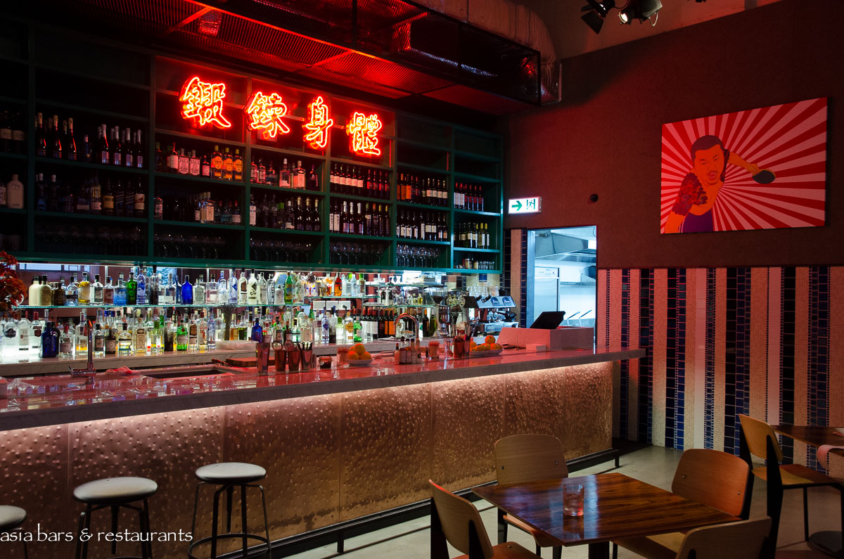 ping pong 129 gintoneria spanish gin tonic bar in hong kong asia bars restaurants. Black Bedroom Furniture Sets. Home Design Ideas