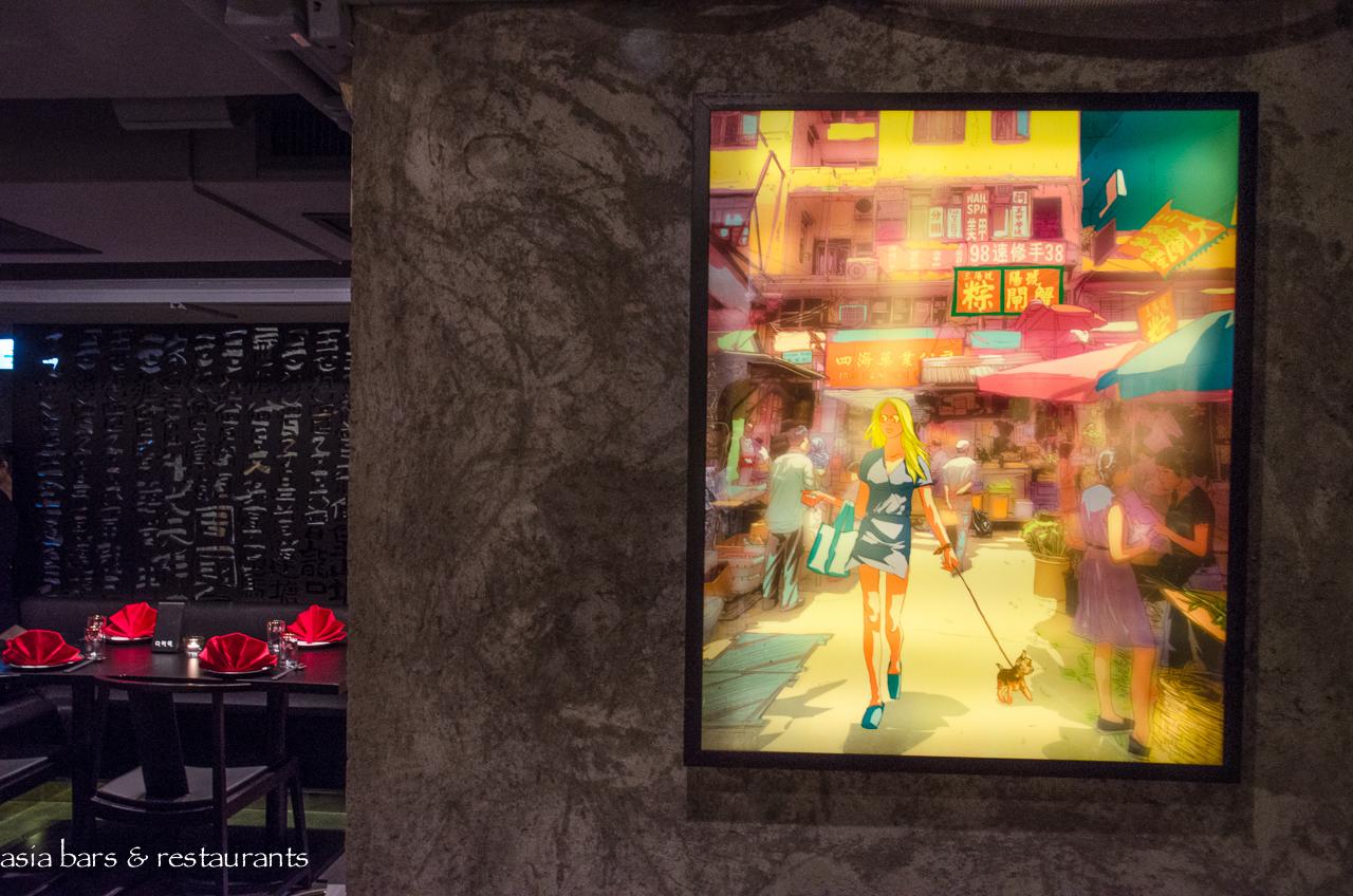 Ho lee fook modern chinese restaurant hong kong asia