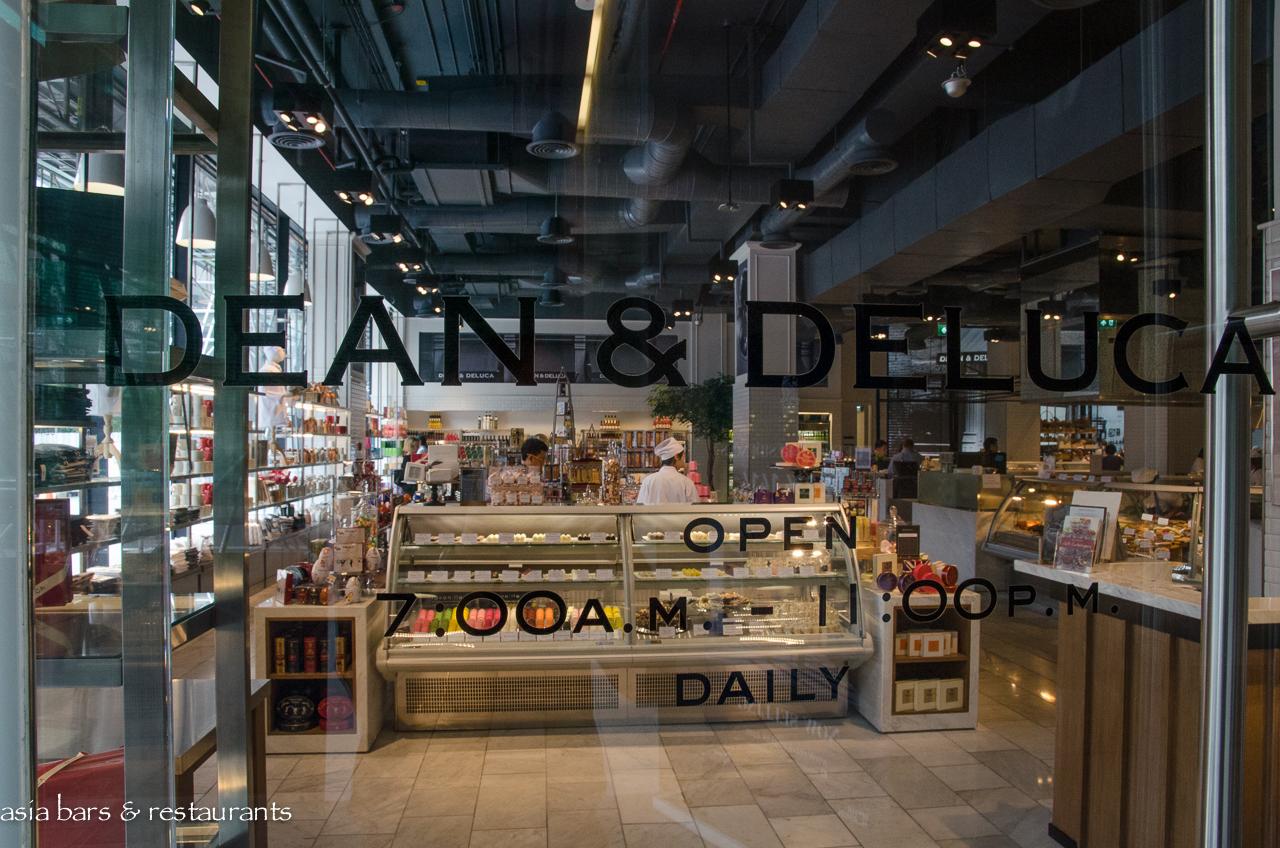 New York Gourmet Food Market