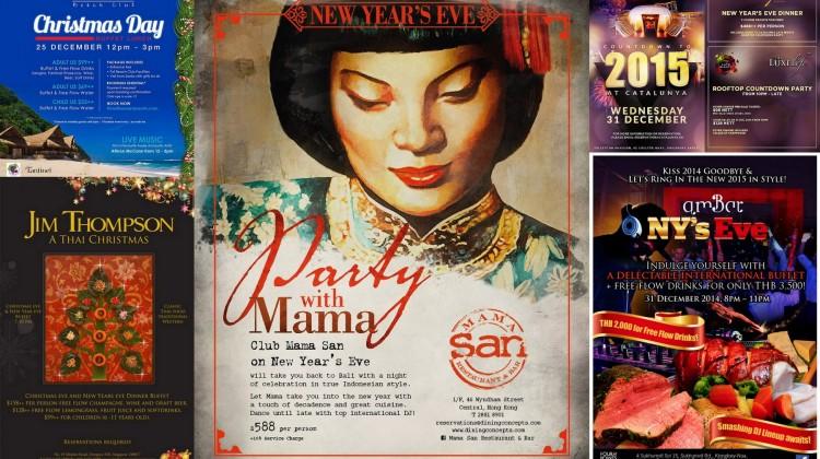 asia festive season 2014