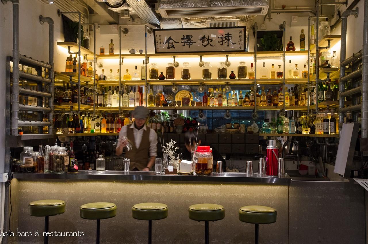 sohofama organic restaurant cocktail bar hong kong asia bars restaurants