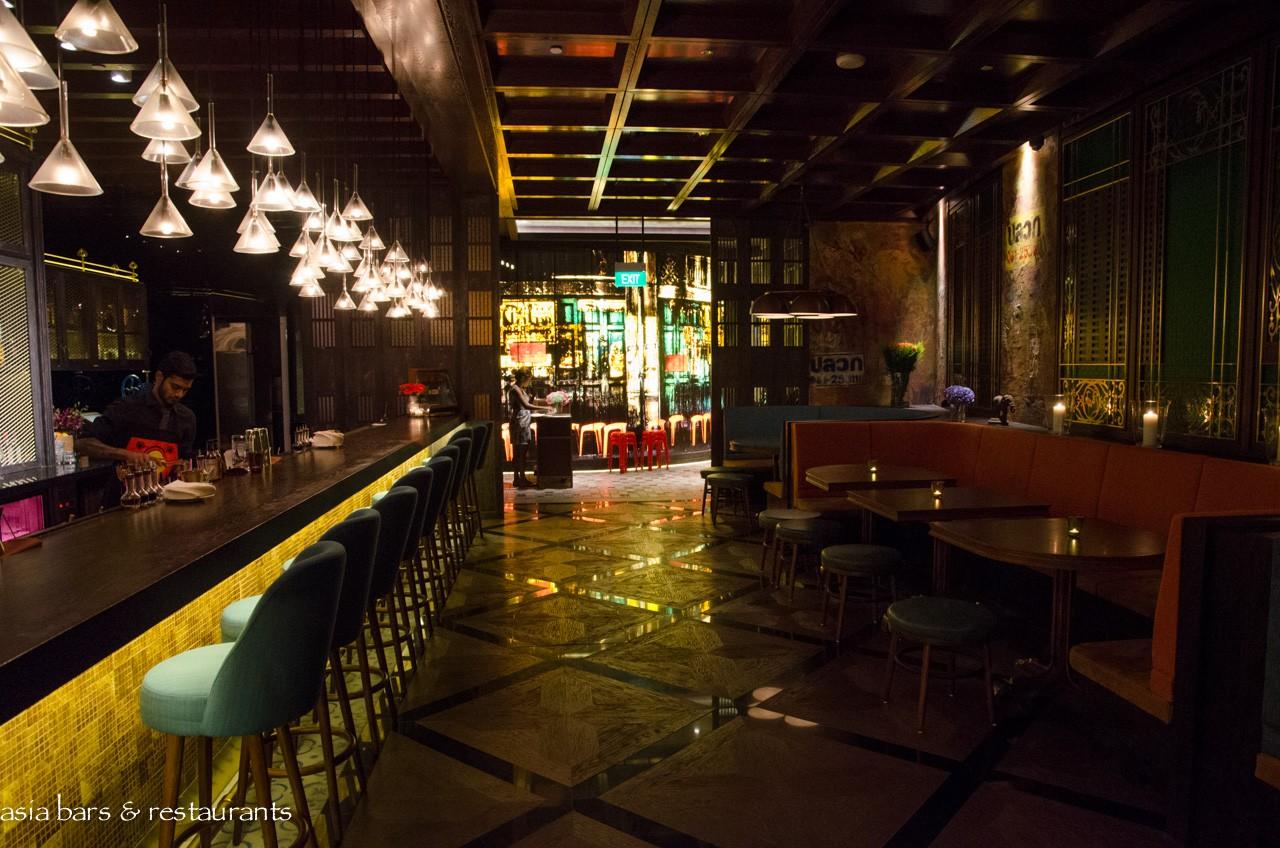 Long Chim Restaurant Melbourne