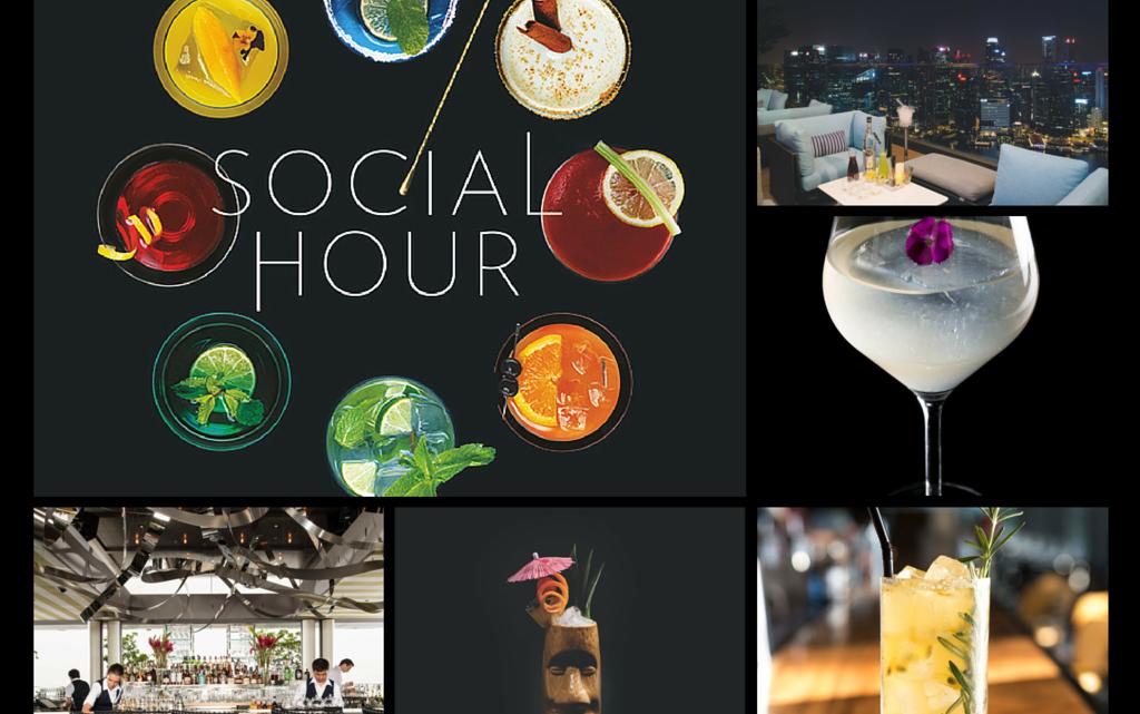 social hour MBS