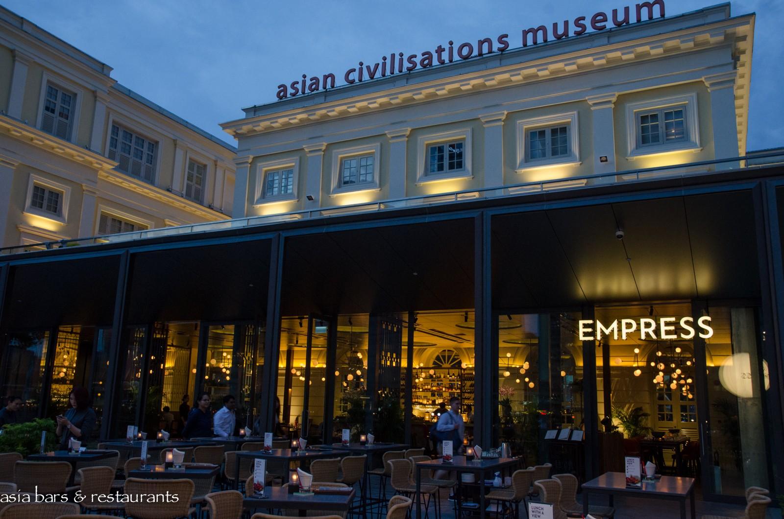 Empress Chinese Restaurant Singapore