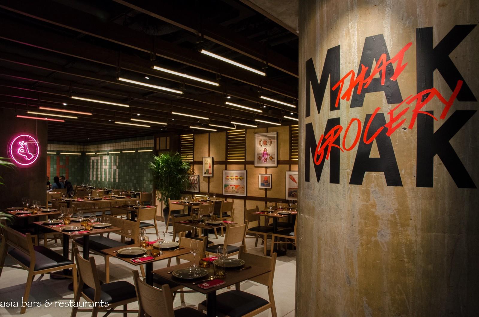 Mak Mak Restaurant Sydney