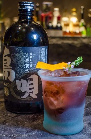 gin sai cocktails