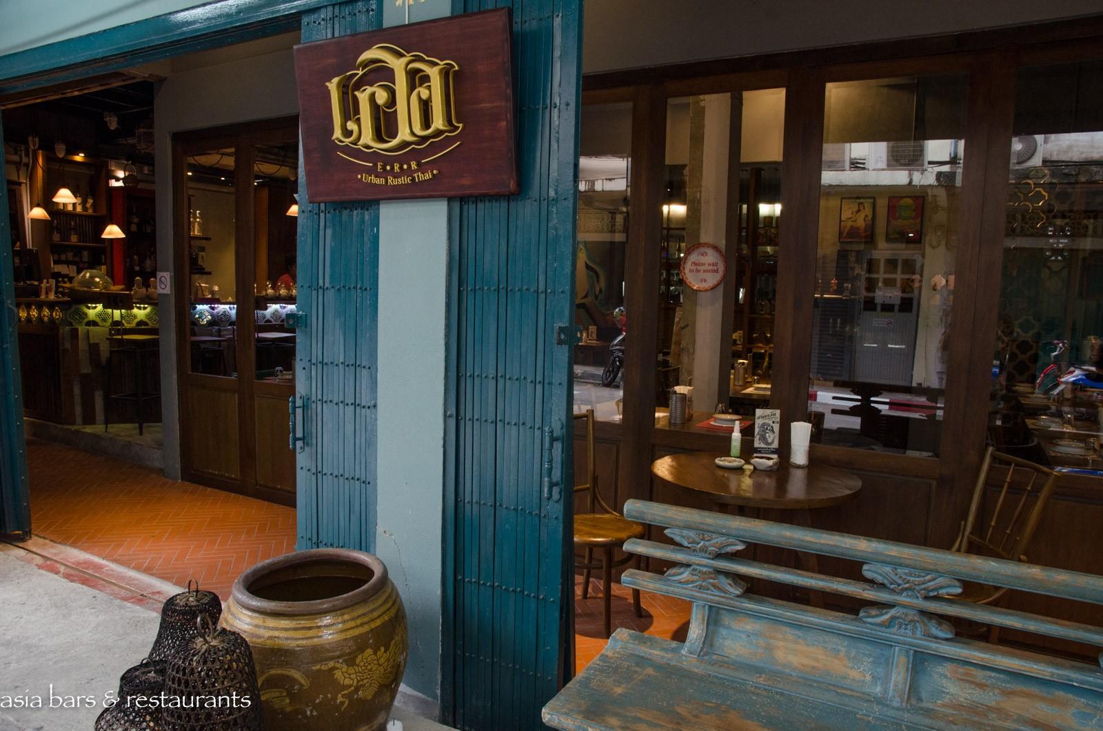 Err Urban Rustic Thai Restaurant In Bangkok Asia