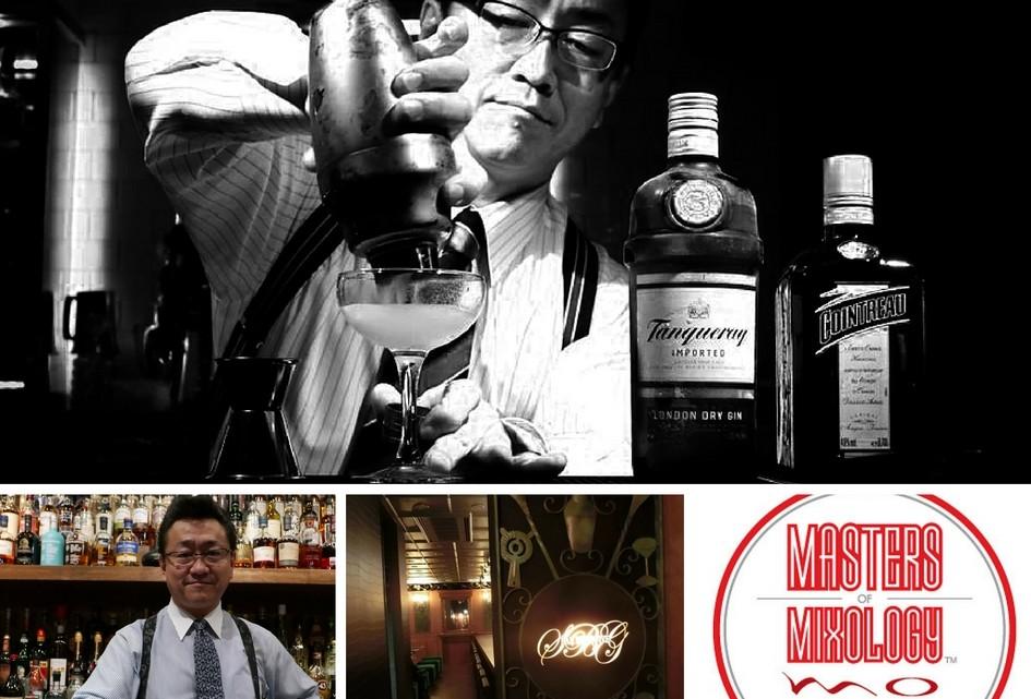 Bar High Five - MO Bar