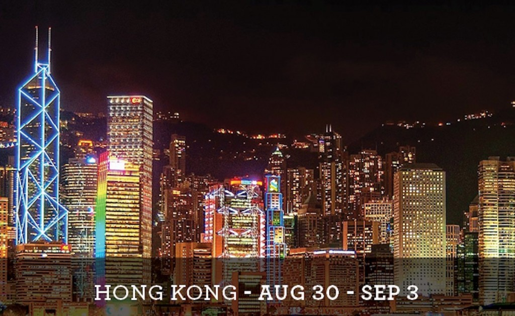East Imperial Gin Jubilee 2016 - Hong Kong
