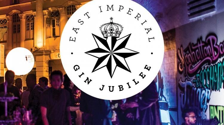 East Imperial Gin Jubilee 2016 - HK