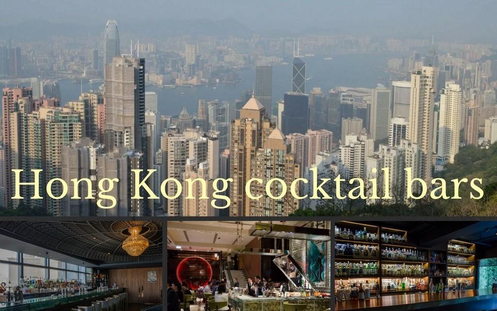 Guide to Hong Kong Cocktail Bars 2016