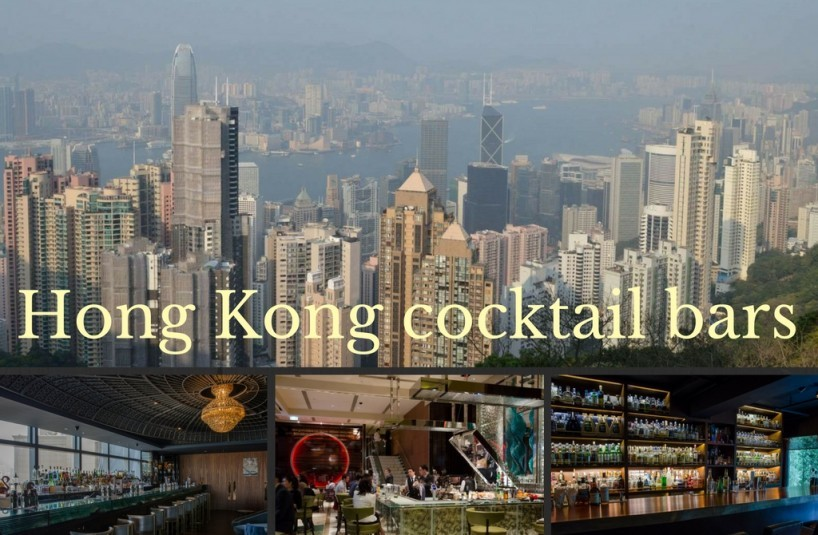 Hong Kong Cocktail Bars 2016