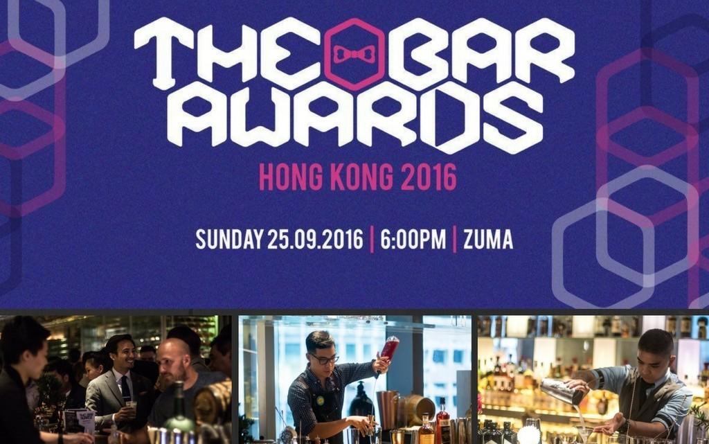 Hong Kong Bar Awards 2016