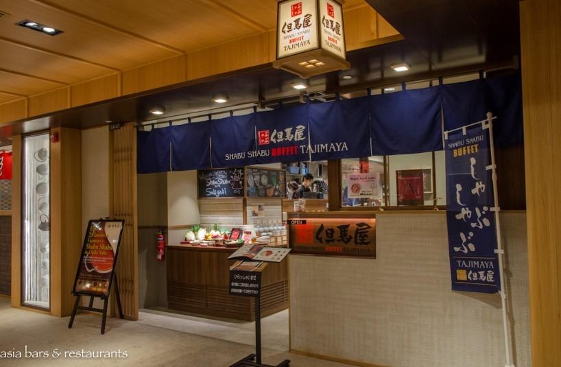 shabu shabu tajimaya japan food town