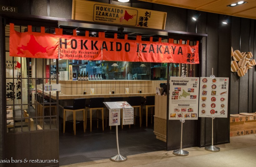 hokkaido izakaya japan food town-