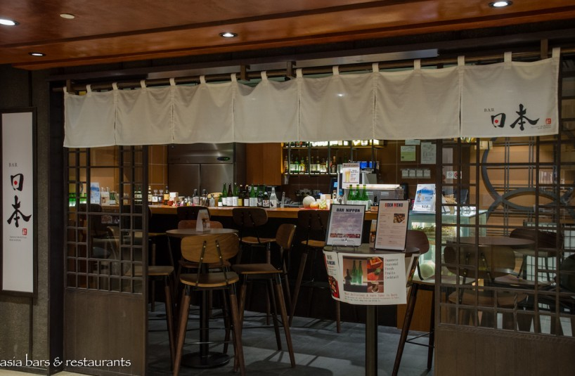 Bar Nippon japan food town