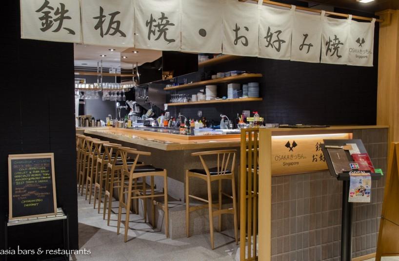Osaka Kitchen japan food town