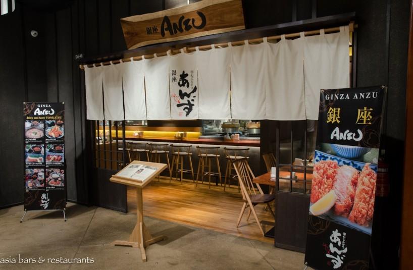 ginza anzu japan food town