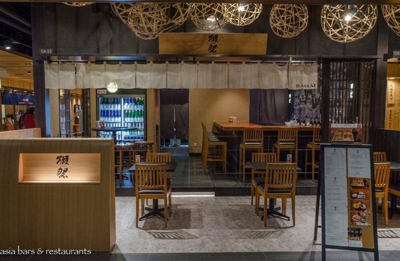 Dassai Bar japan food town