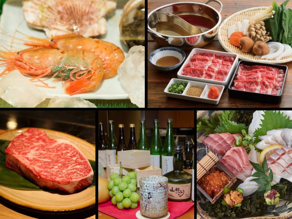 Japan food town cuisines