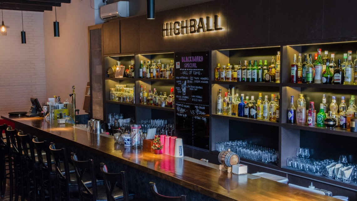 Highball Singapore