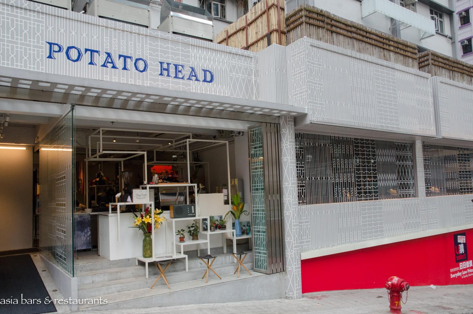 potato head hong kong