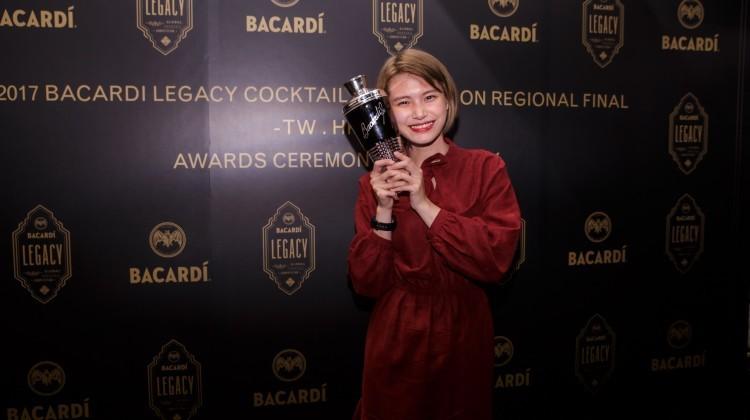 bacardi legacy hong kong taiwan
