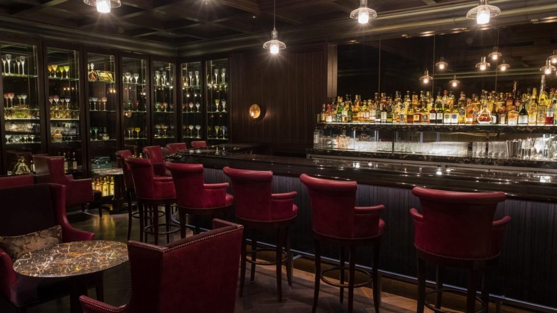 Royal Bar Palace Hotel Tokyo
