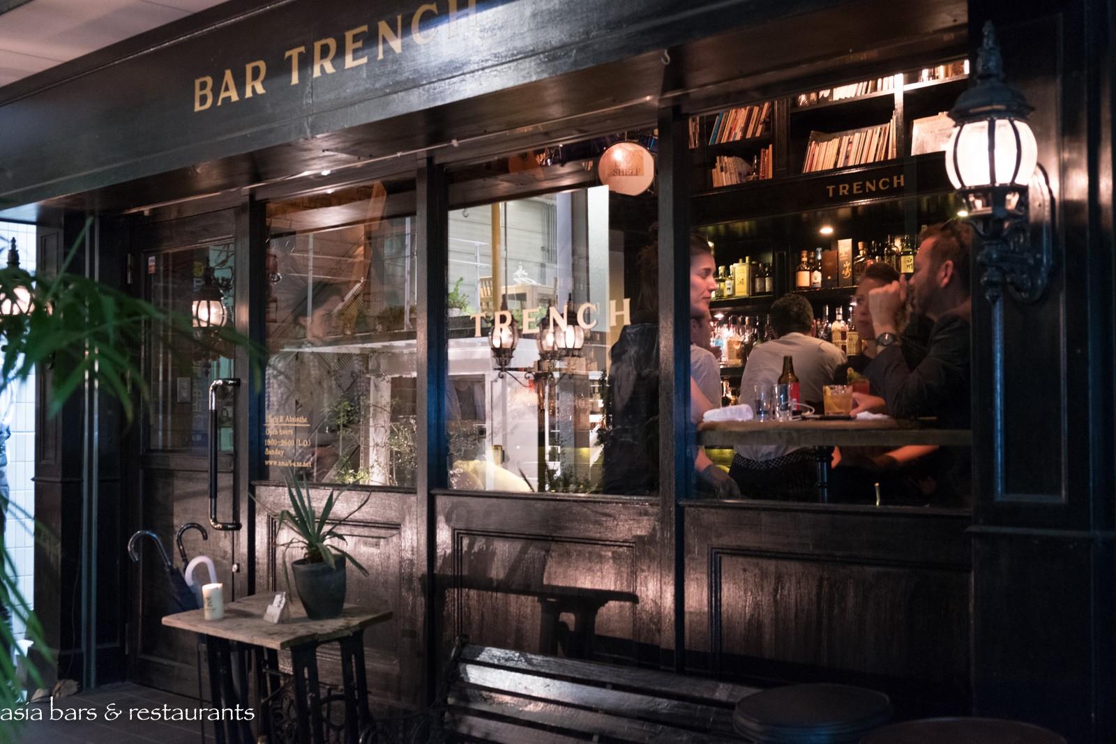 bar trench tokyo