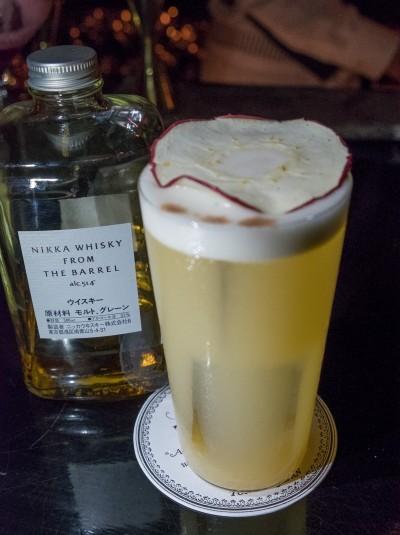 bar trnech tokyo
