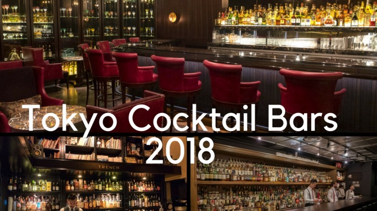 Tokyo Cocktail Bars