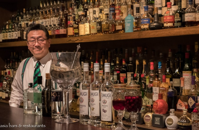 bar high five ginza