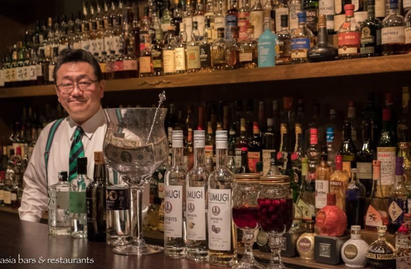 bar high five ginza
