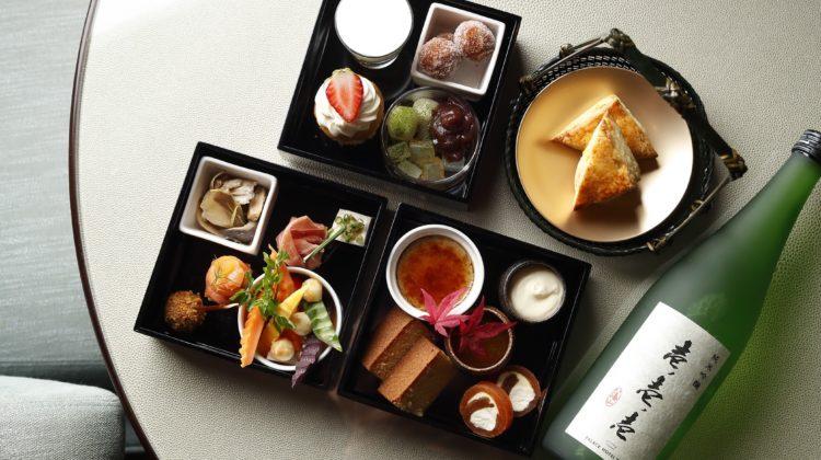 Palace Hotel Tokyo Autumn 2018 Hakkaisan Afternoon Tea - I