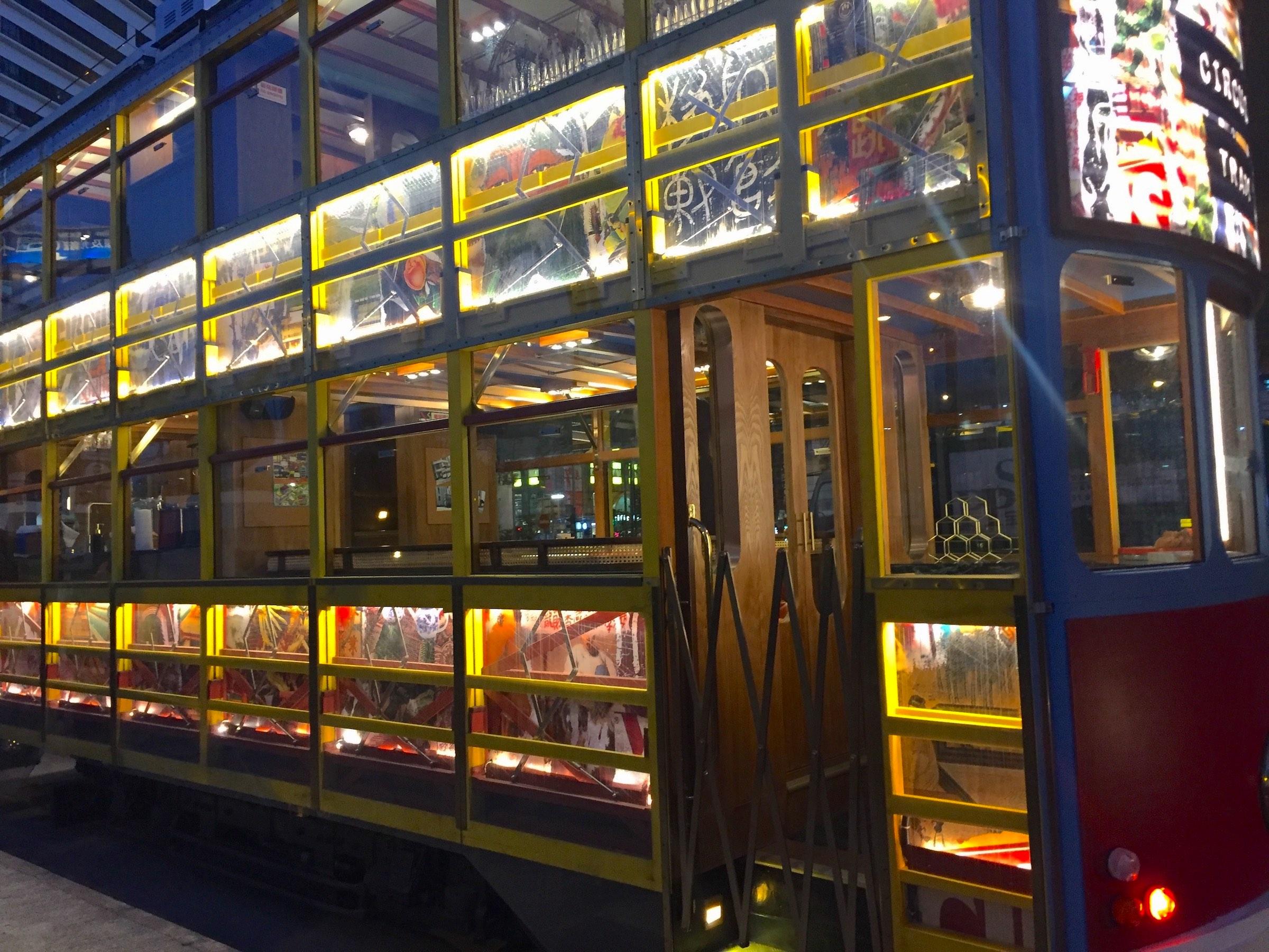 circus tram hong kong
