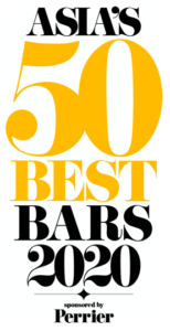 asia 50 best bars 2020 logo