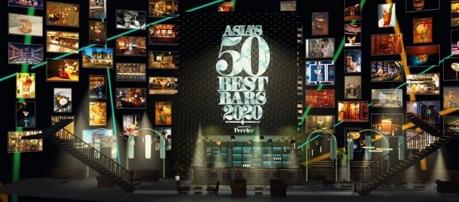 asia 50 best bars 2020