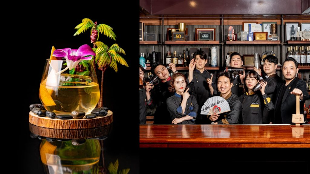 Alice Cheongdam bar