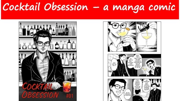 cocktail obsession manga comic