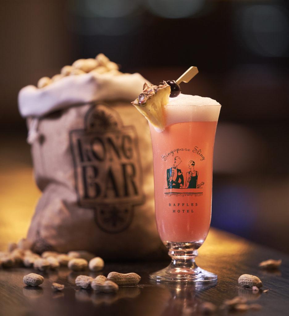 Long Bar Singapore Sling